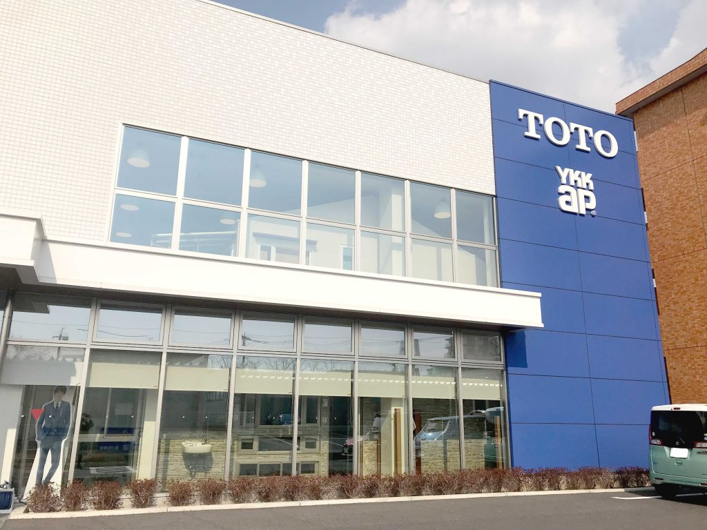 TOTOショールームご案内!