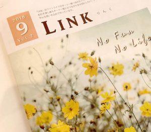 フリーペーパー『Link』