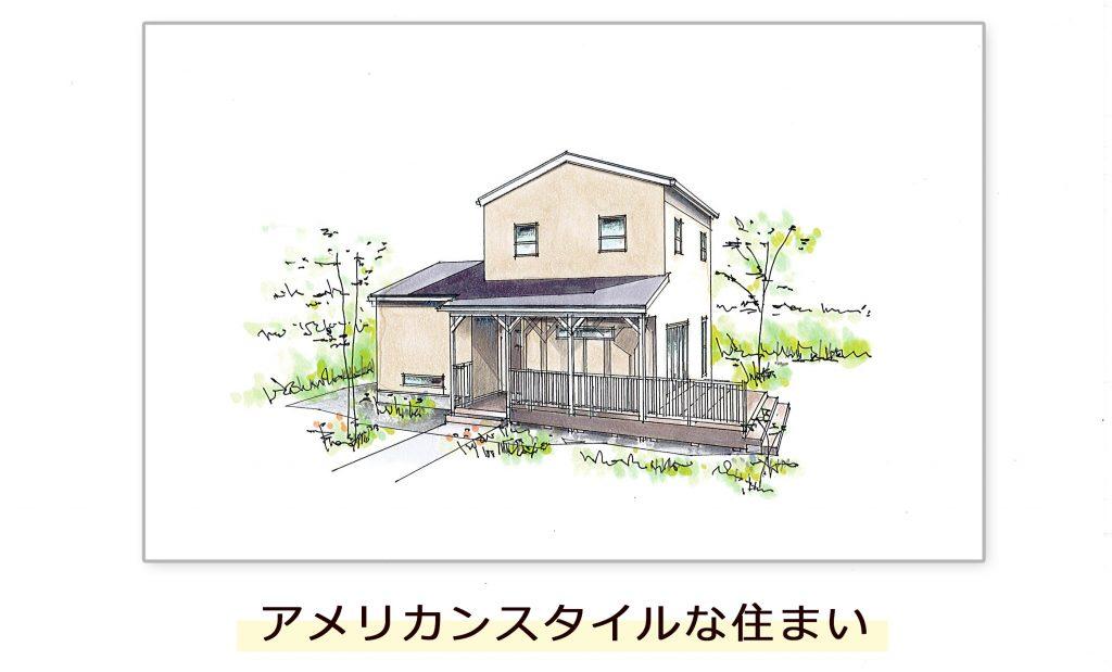 11月 北区鶴羽田町完成現場公開